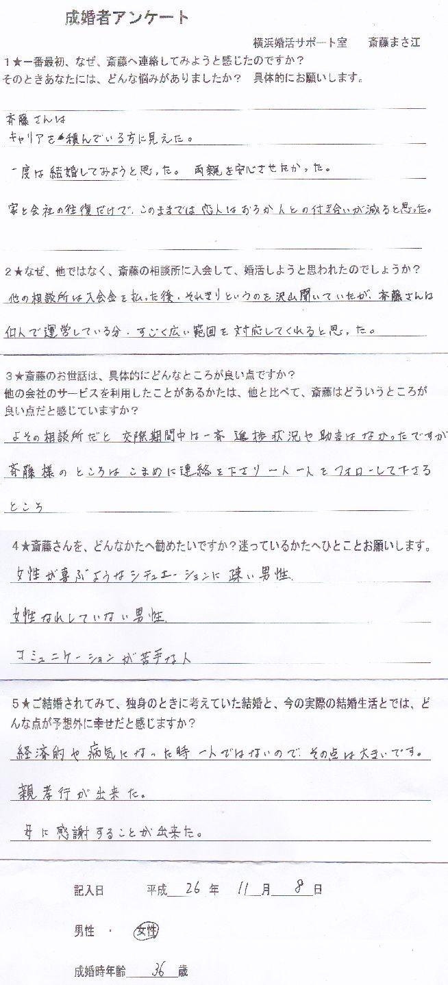 連結後 No.9